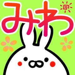 f:id:namae_stamp:20170212053148p:plain