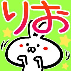 f:id:namae_stamp:20170212054032p:plain