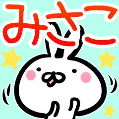 f:id:namae_stamp:20170215182926p:plain