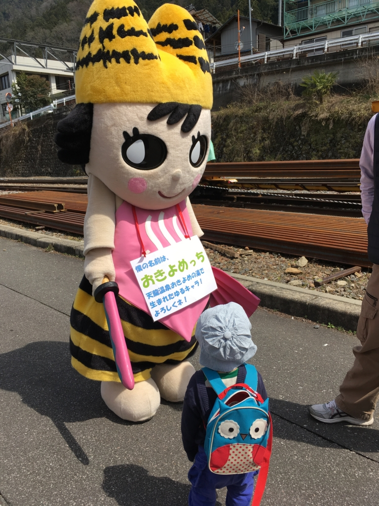 f:id:namaharumaki003:20170405231447j:plain