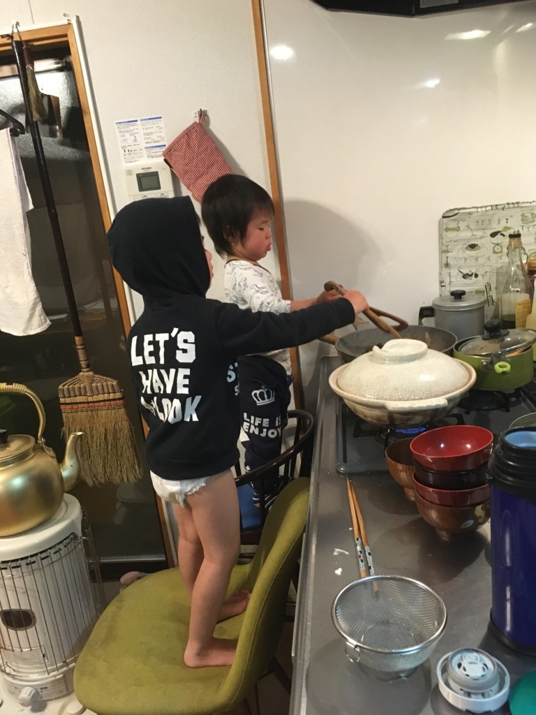 f:id:namaharumaki003:20180210134141j:plain
