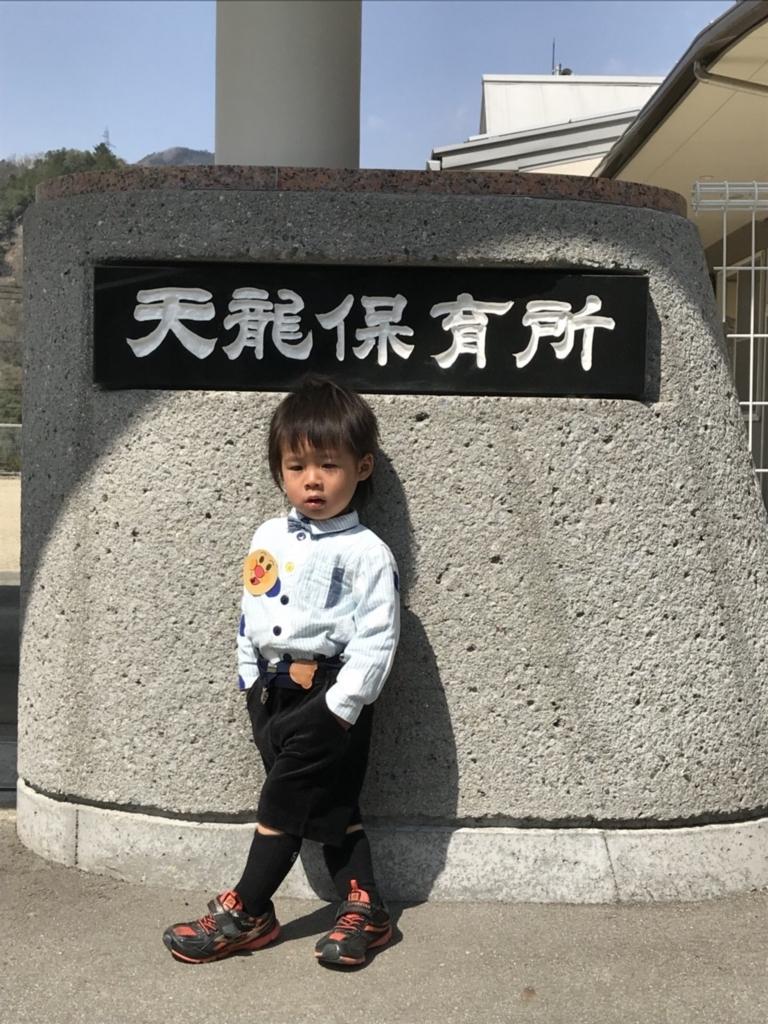 f:id:namaharumaki003:20180411215402j:plain