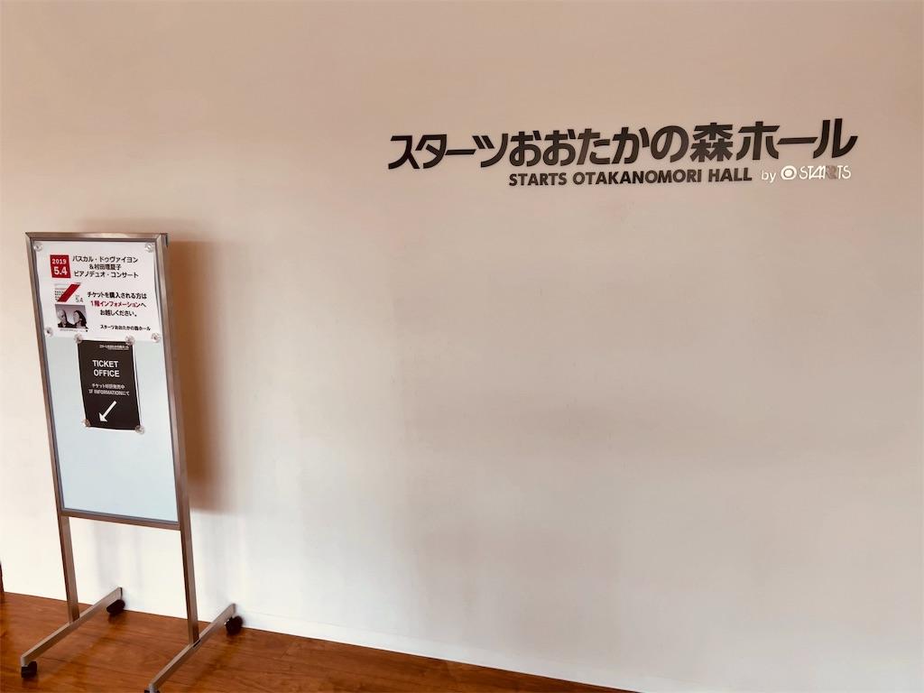 f:id:namahideki:20190412050436j:image