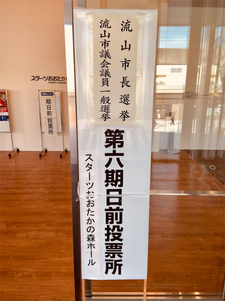 f:id:namahideki:20190421073128j:image