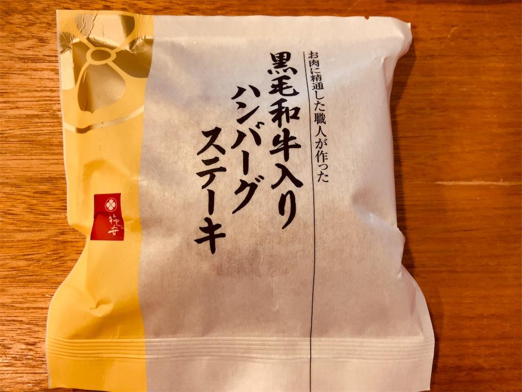 f:id:namahideki:20190423222823j:image
