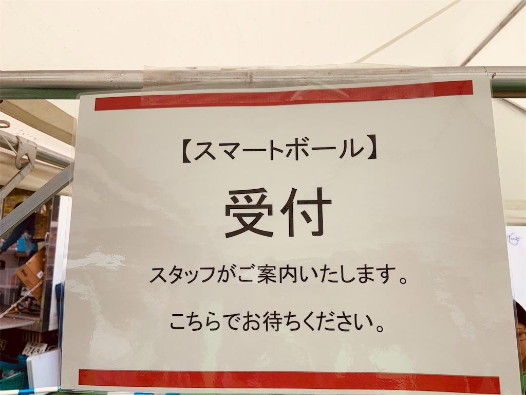 f:id:namahideki:20190502065204j:image