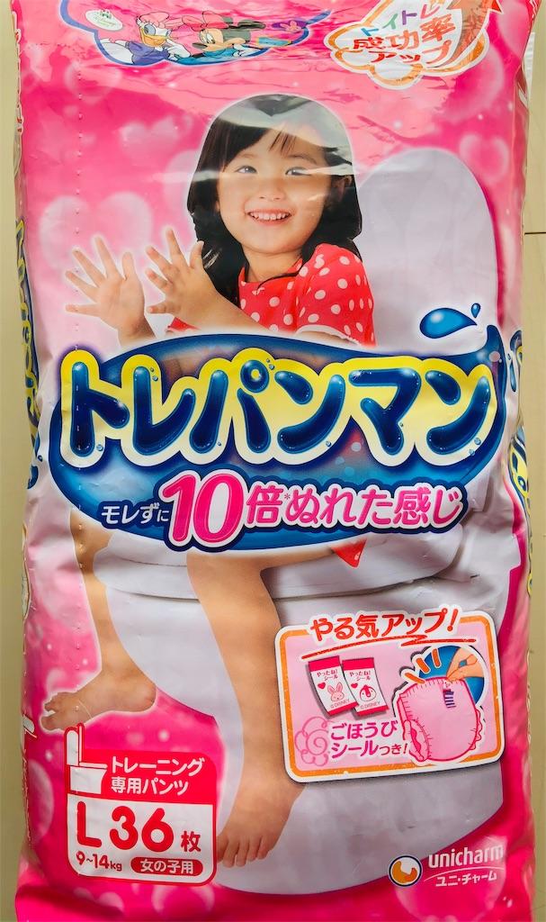 f:id:namahideki:20190506072840j:image