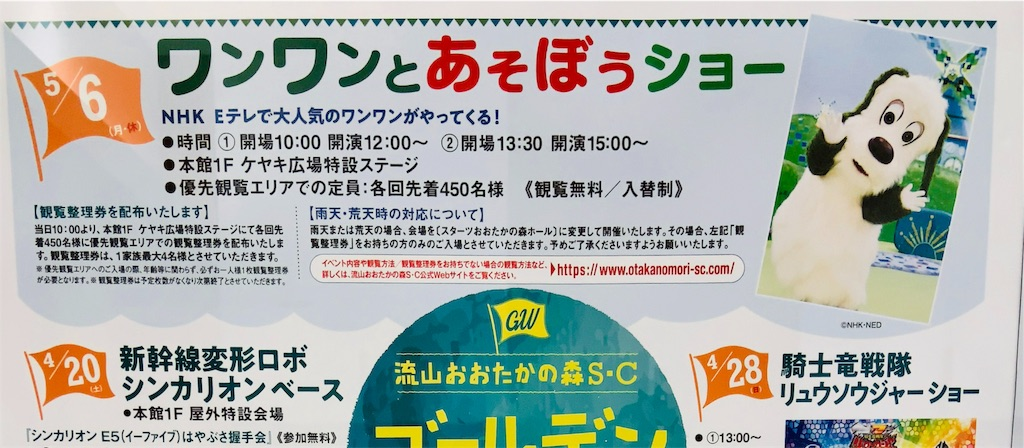 f:id:namahideki:20190507065330j:image