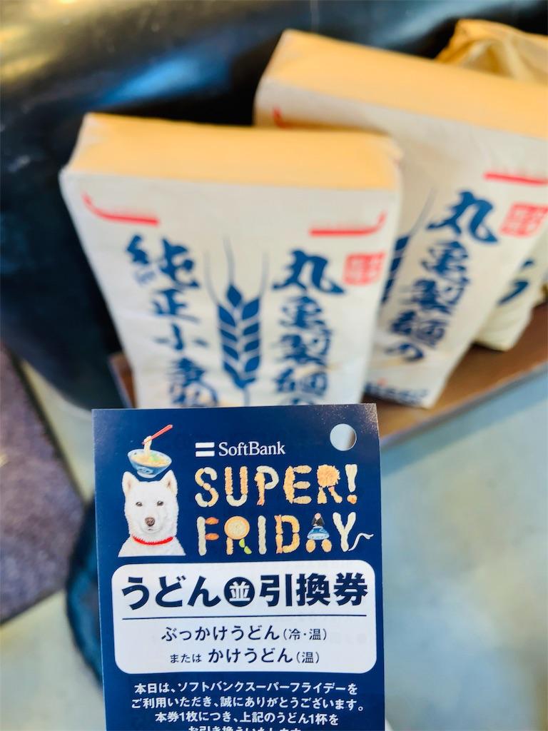 f:id:namahideki:20190511074136j:image