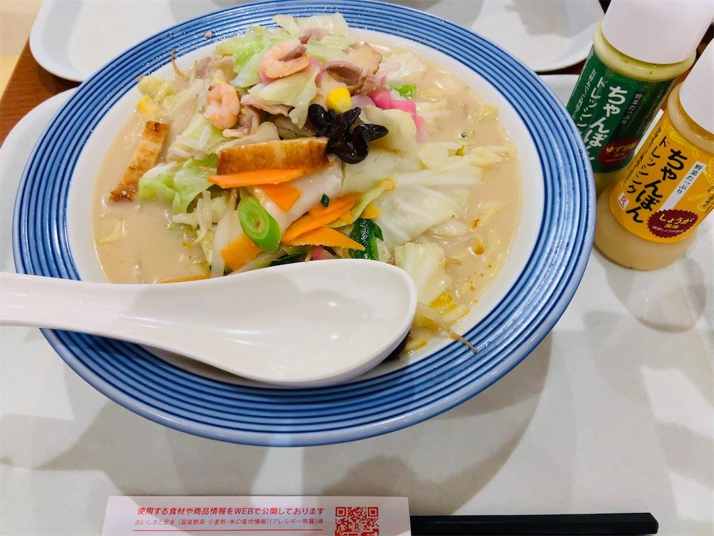 f:id:namahideki:20190605194518j:image