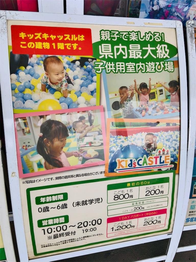 f:id:namahideki:20190610081258j:image