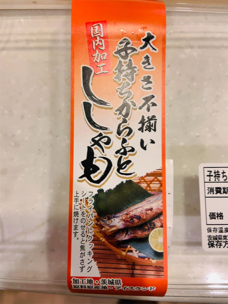 f:id:namahideki:20190618113345j:image
