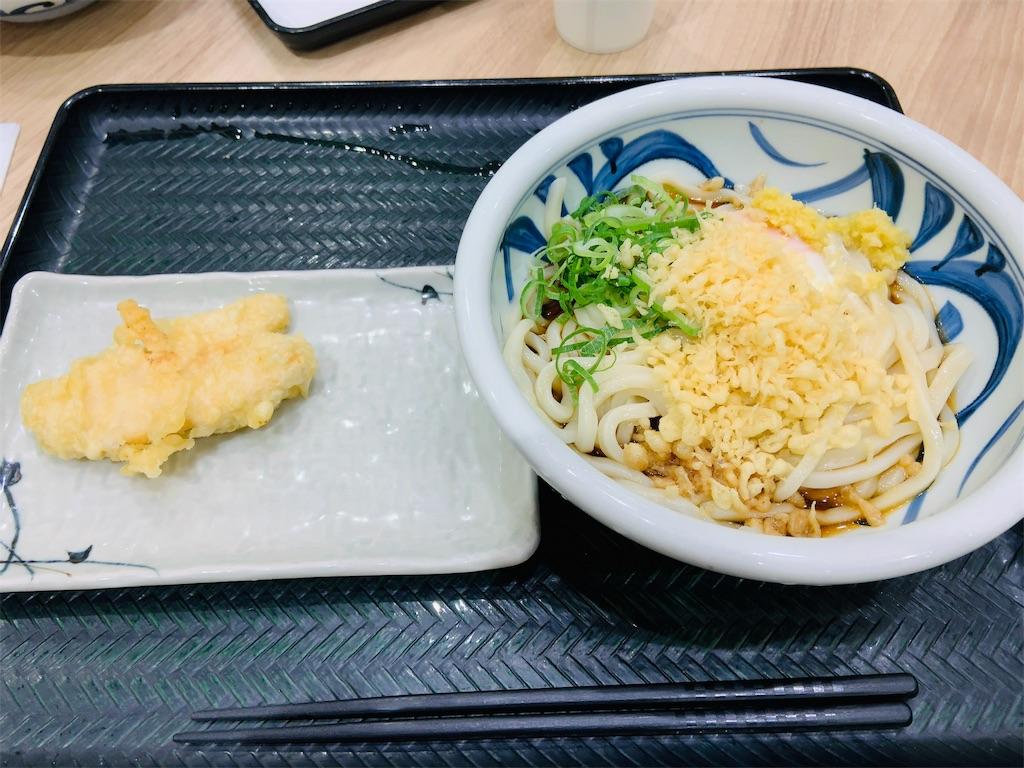 f:id:namahideki:20190618113351j:image