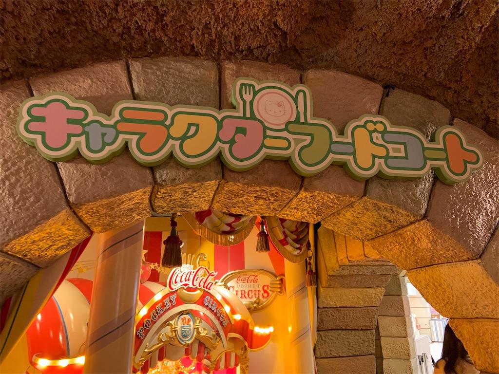 f:id:namahideki:20190625205425j:image