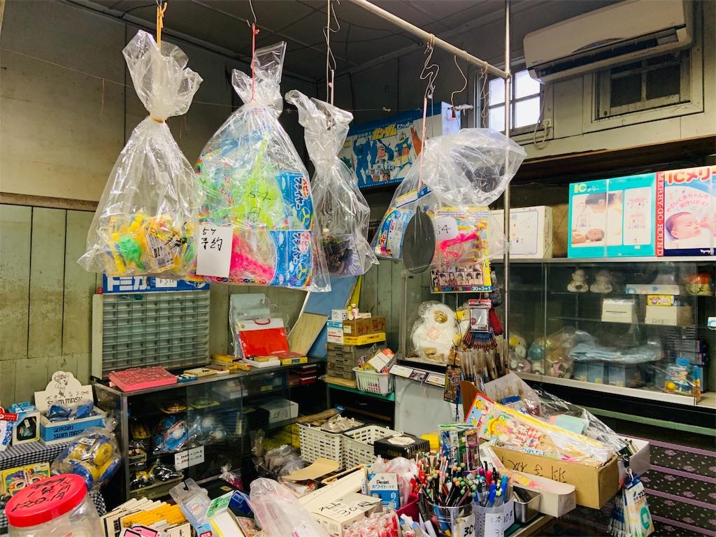 f:id:namahideki:20190828231529j:image