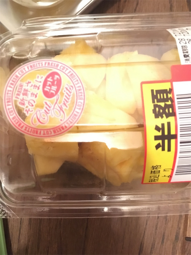 f:id:namaikimasakari:20160731125341j:image