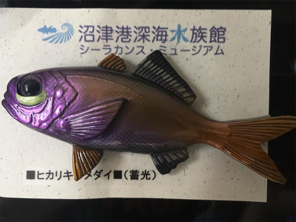 f:id:namaikimasakari:20160731172327j:image