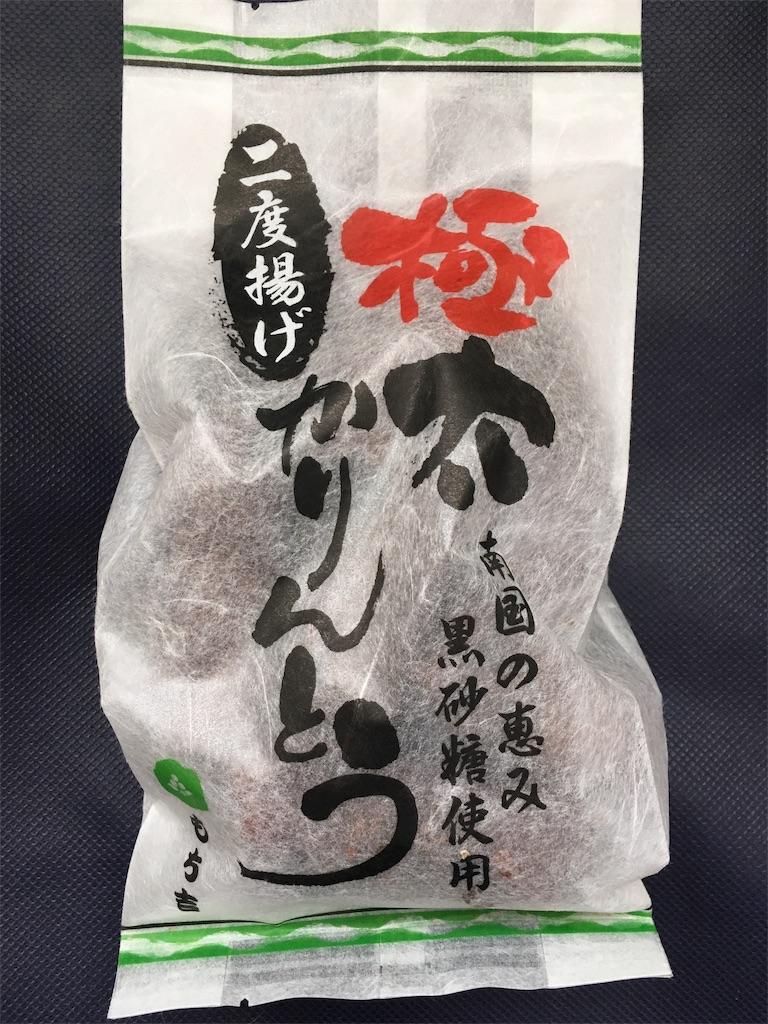 f:id:namaikimasakari:20170102140330j:image