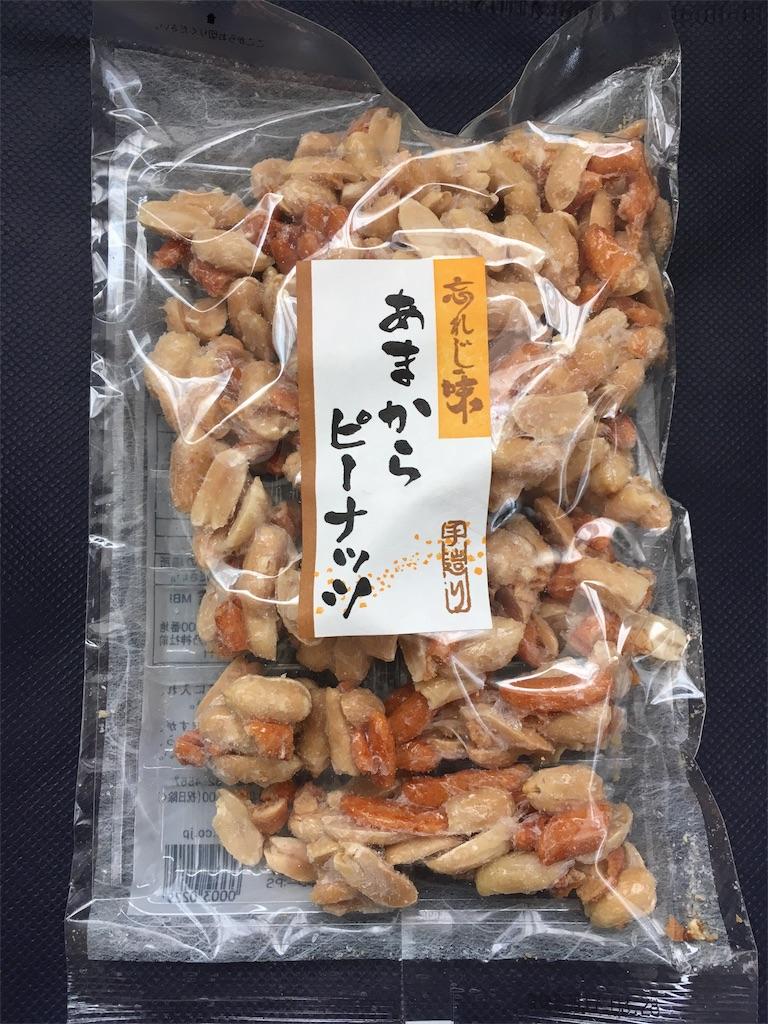 f:id:namaikimasakari:20170102140943j:image
