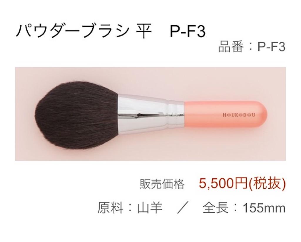 f:id:namaikimasakari:20170102165816j:image