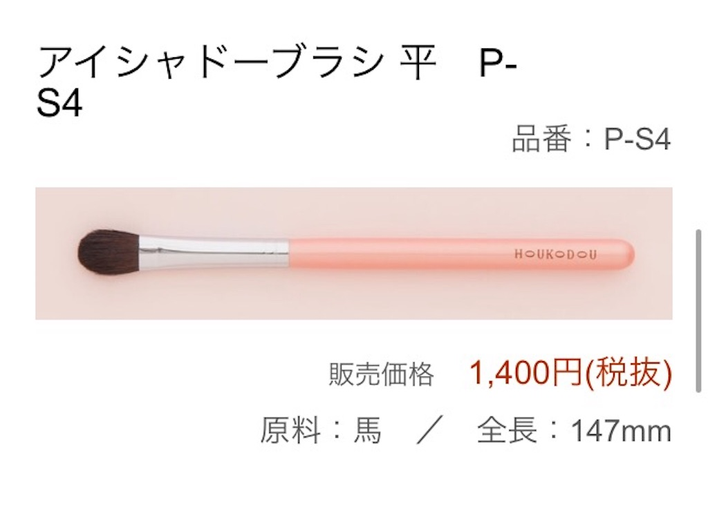 f:id:namaikimasakari:20170102170157j:image