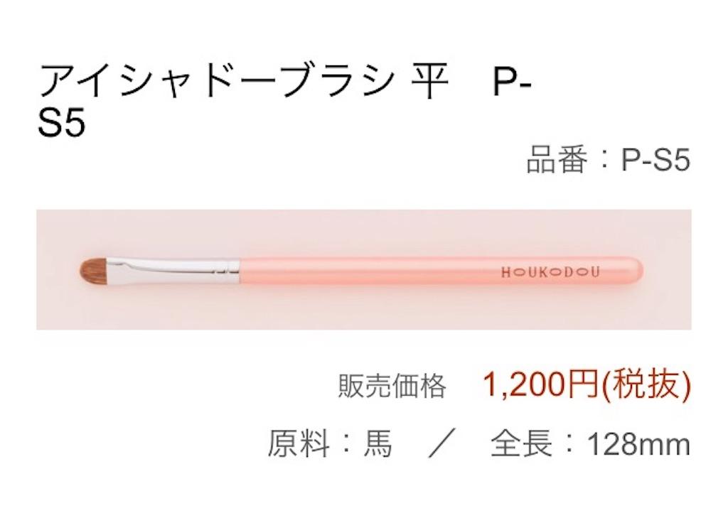 f:id:namaikimasakari:20170102170417j:image