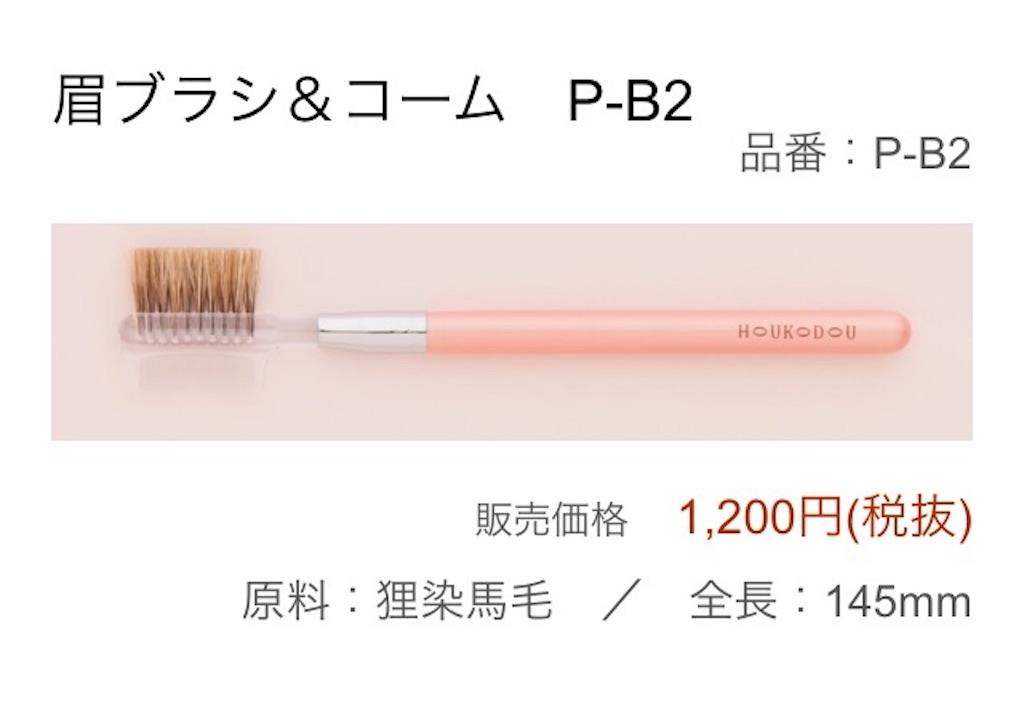 f:id:namaikimasakari:20170102170650j:image