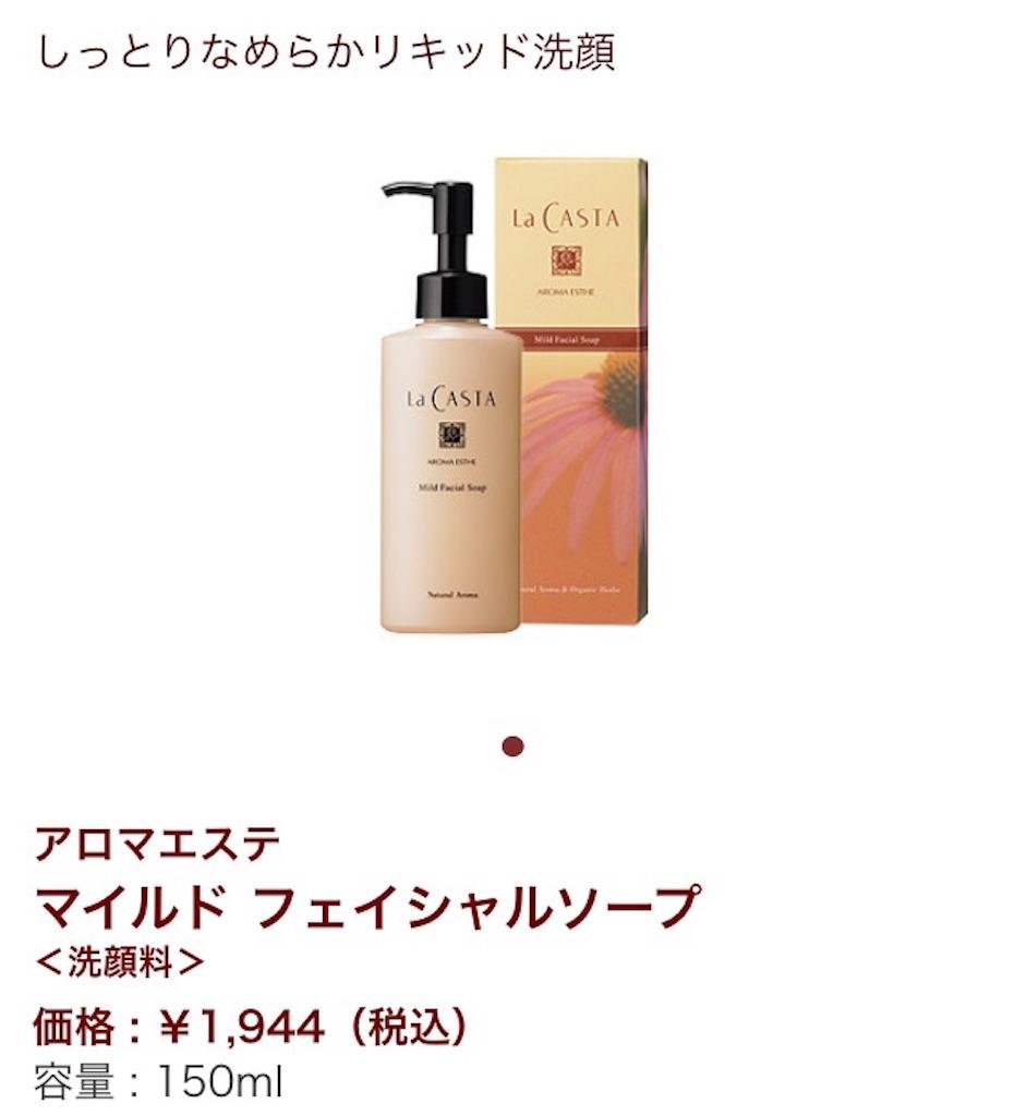 f:id:namaikimasakari:20170107154515j:image