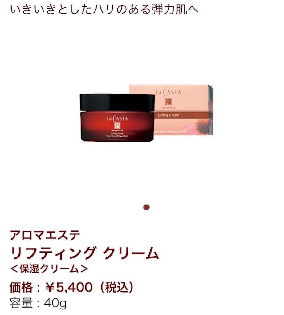 f:id:namaikimasakari:20170107155426j:image