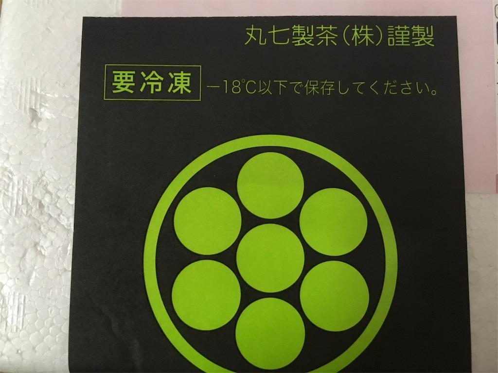 f:id:namaikimasakari:20170114080751j:image