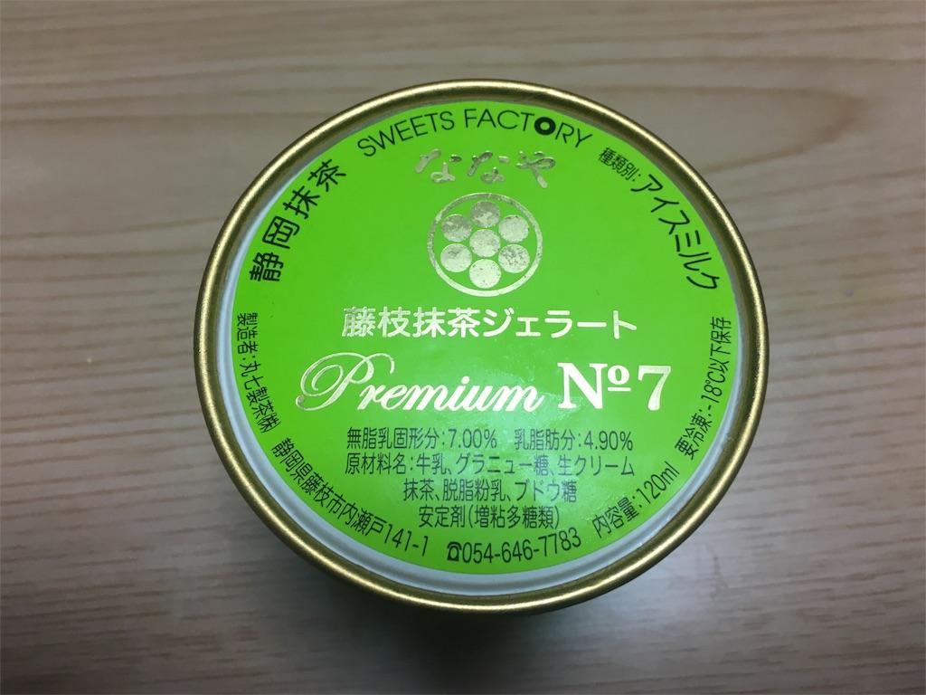 f:id:namaikimasakari:20170114080931j:image