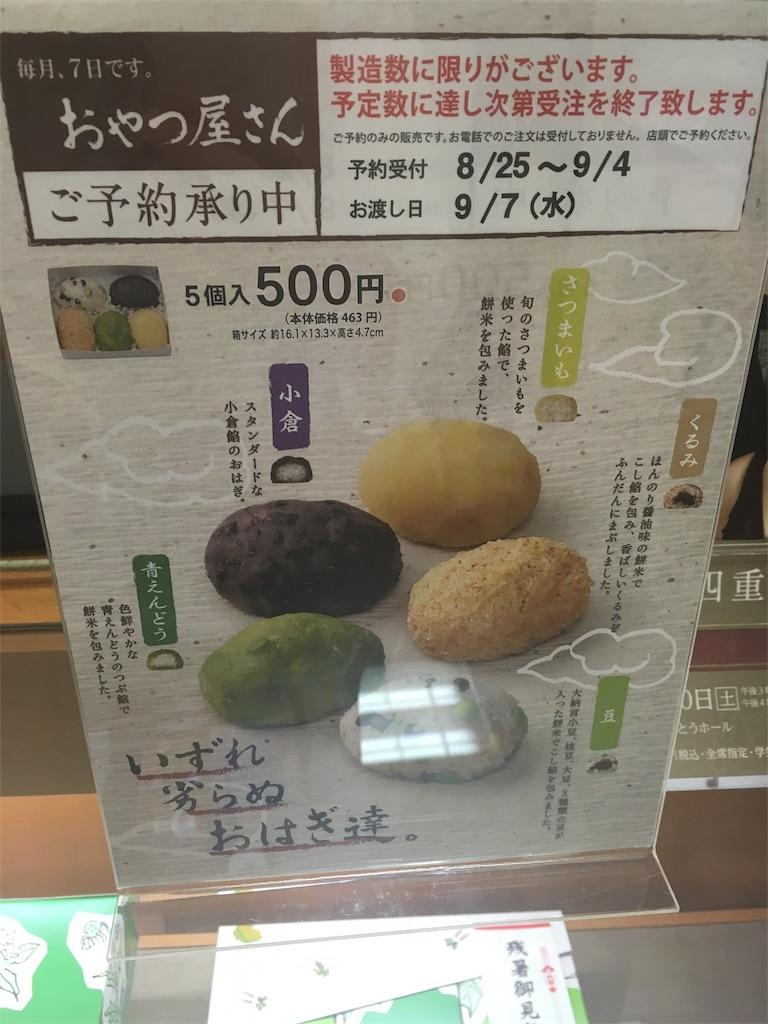 f:id:namaikimasakari:20170308211840j:image