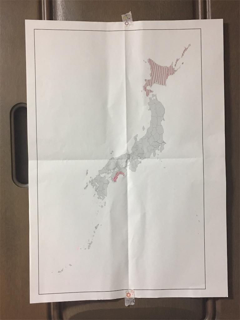 f:id:namaikimasakari:20170313184100j:image