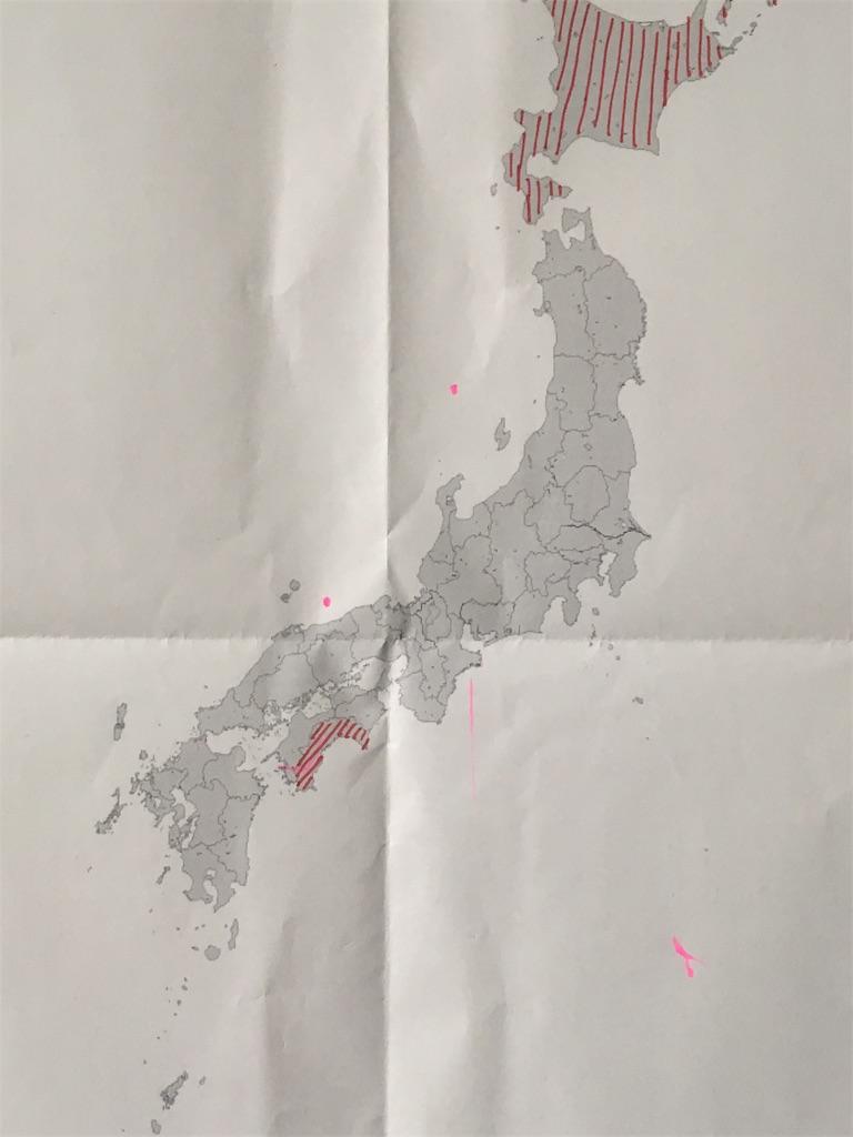 f:id:namaikimasakari:20170313184125j:image
