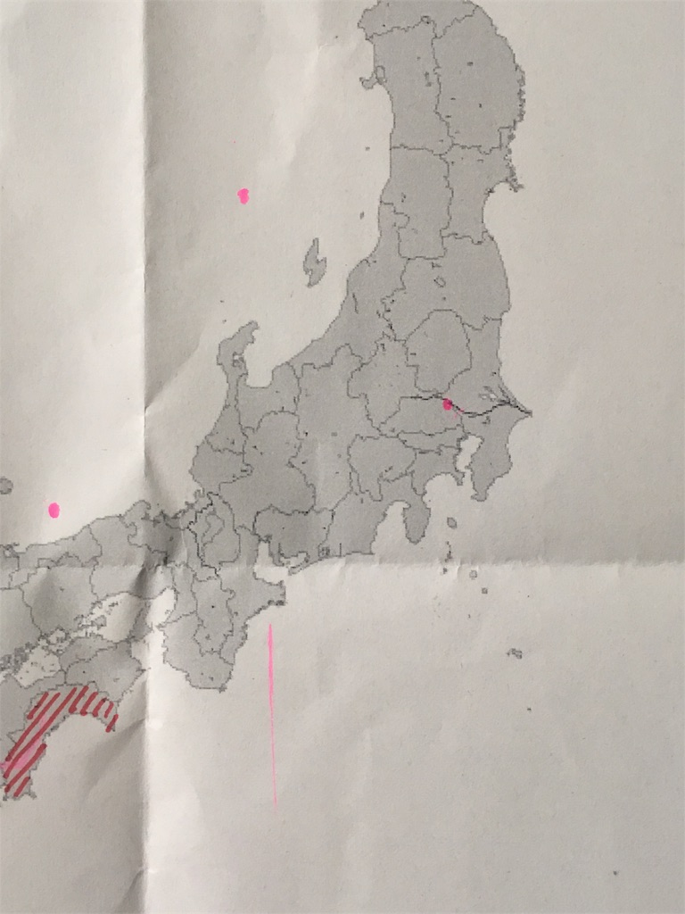 f:id:namaikimasakari:20170313184303j:image