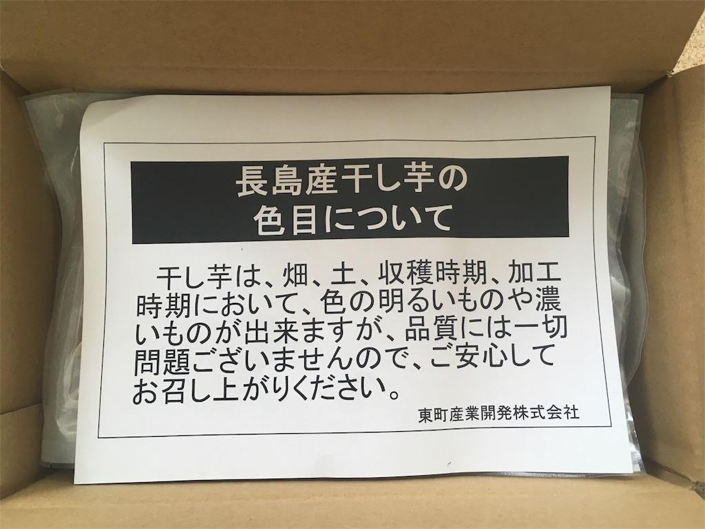 f:id:namaikimasakari:20170603203941j:image