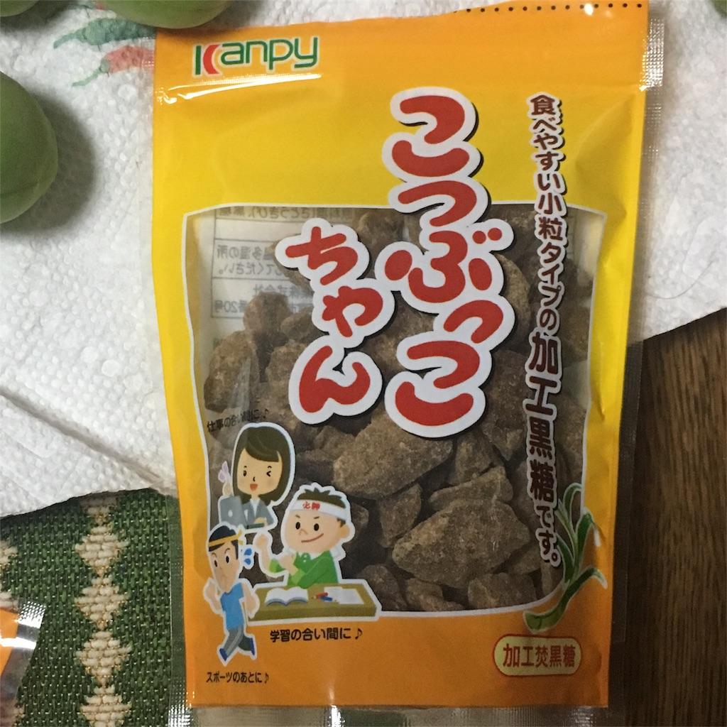 f:id:namaikimasakari:20170604184741j:image
