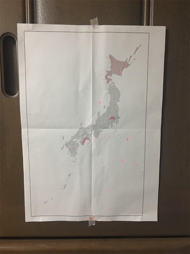 f:id:namaikimasakari:20170607195636j:image