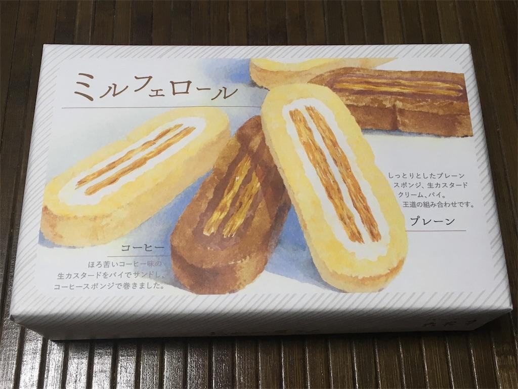 f:id:namaikimasakari:20170607201209j:image