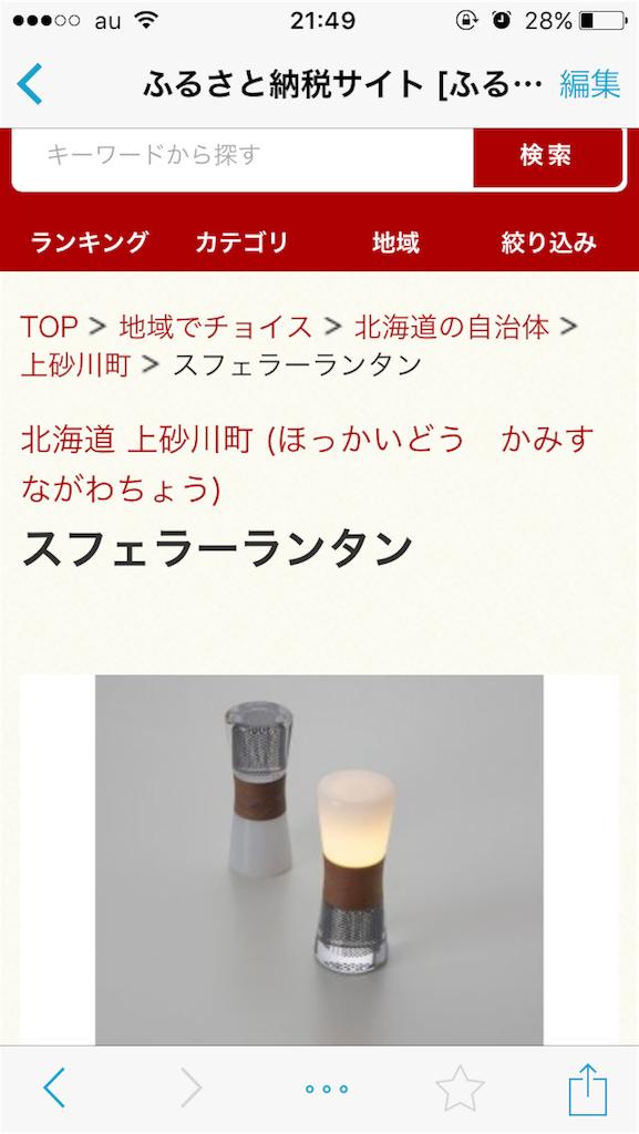 f:id:namaikimasakari:20170612210104p:image