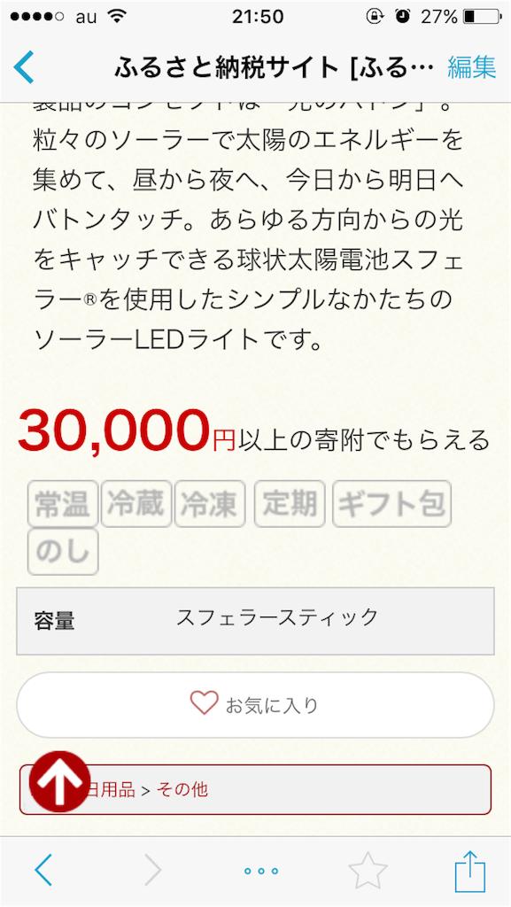 f:id:namaikimasakari:20170618140557p:image