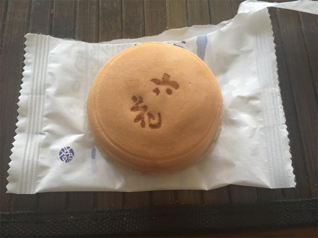 f:id:namaikimasakari:20170723213204j:image