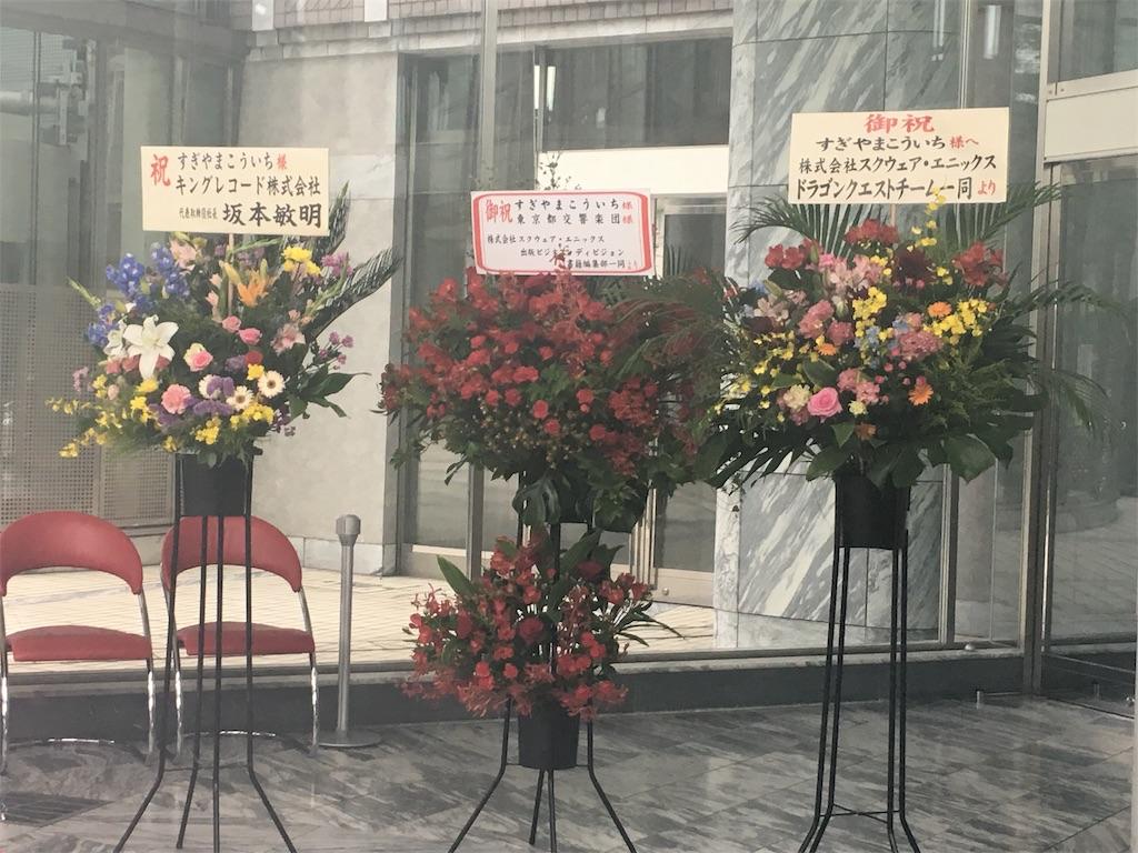 f:id:namaikimasakari:20170917220939j:image