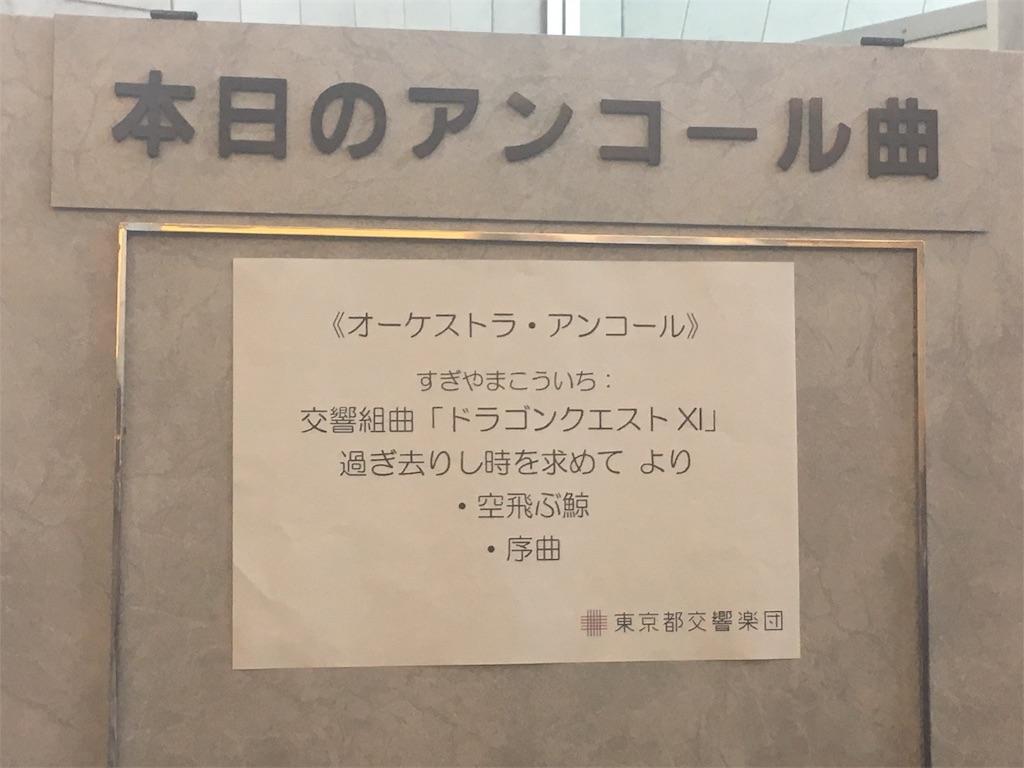 f:id:namaikimasakari:20170917221009j:image