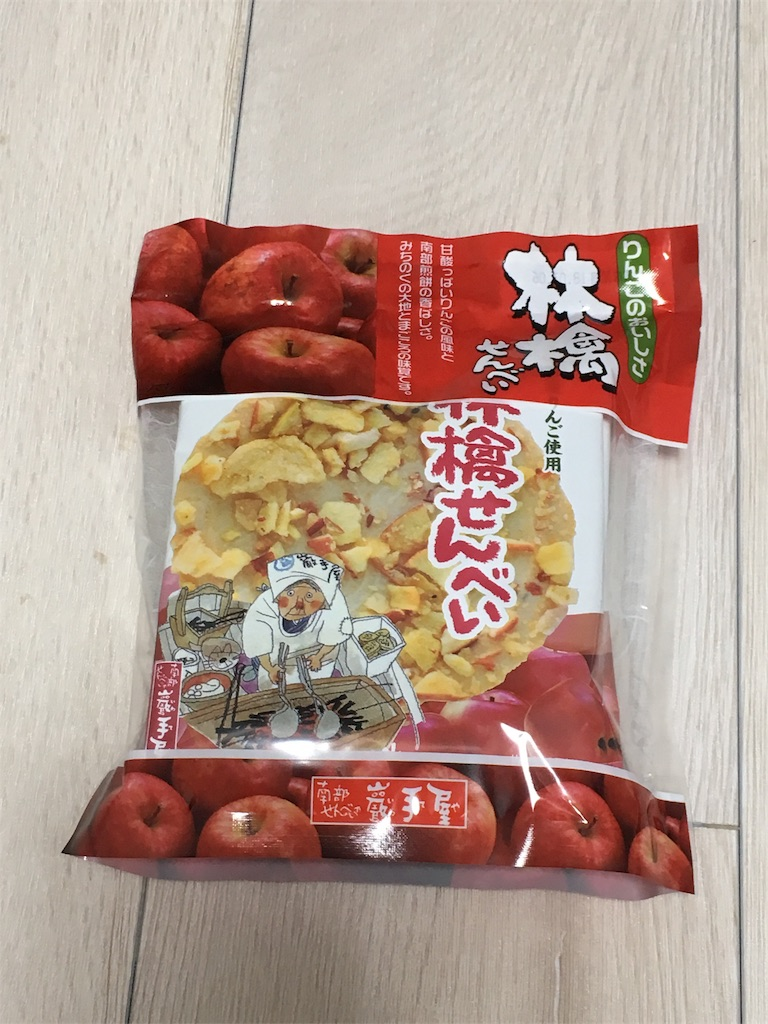 f:id:namaikimasakari:20180107121648j:image