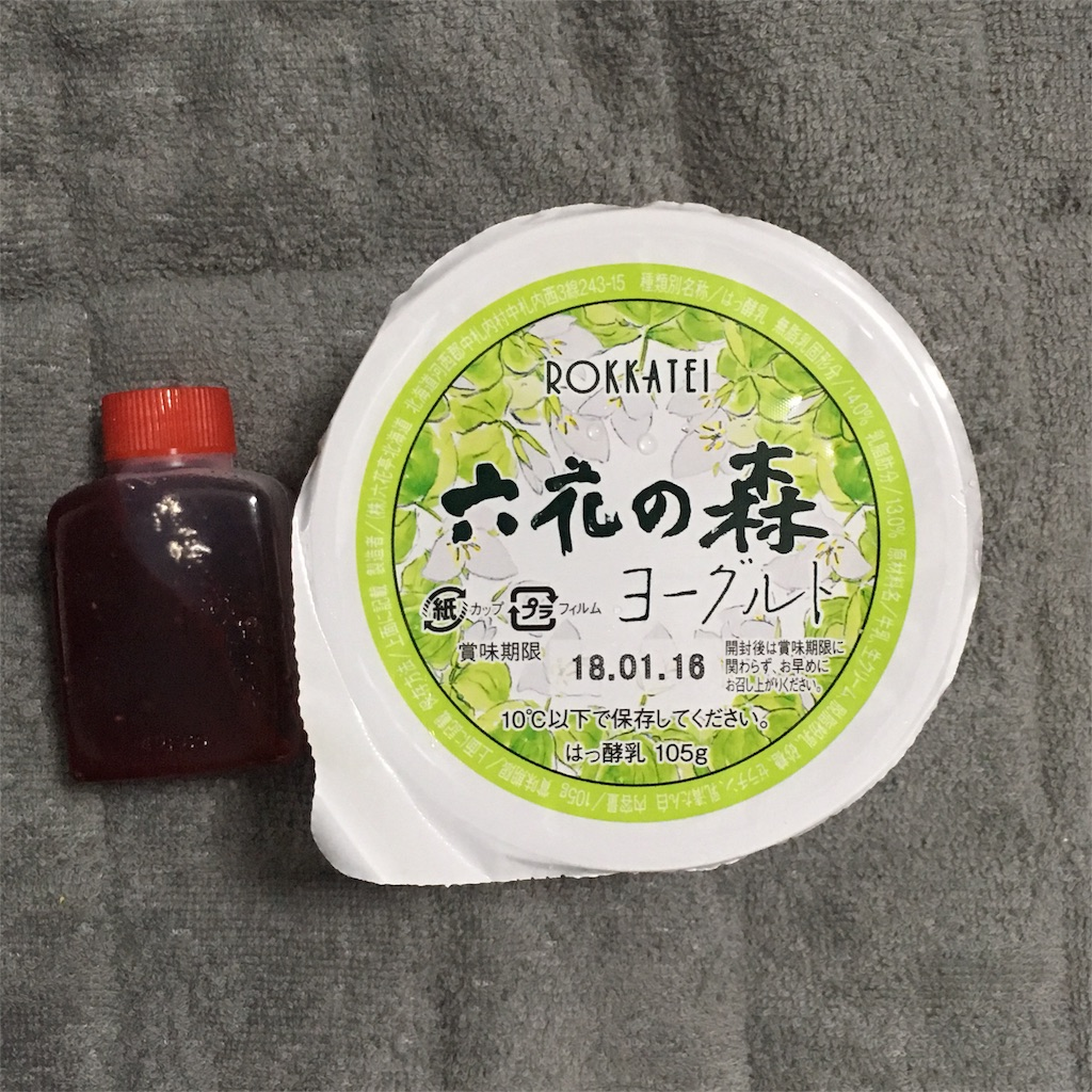 f:id:namaikimasakari:20180108111140j:image