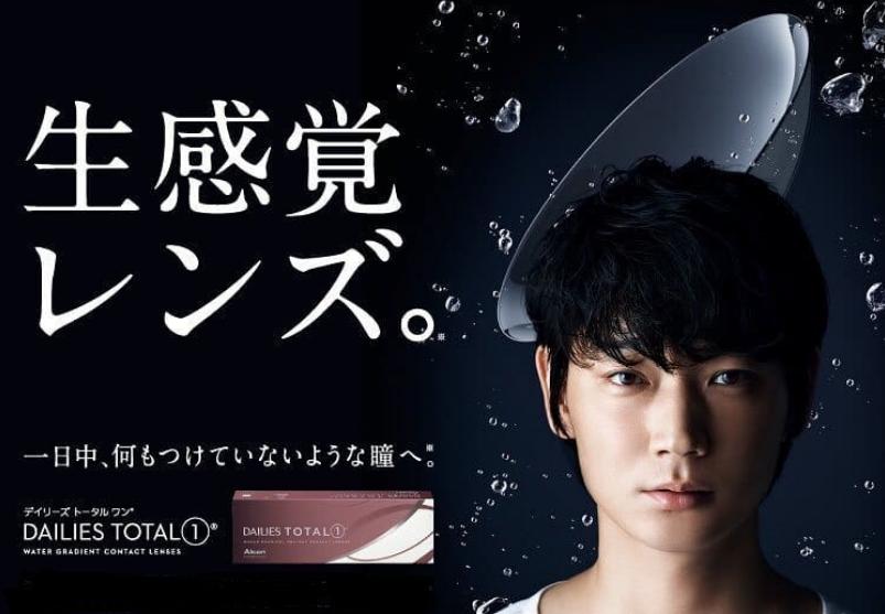 f:id:namakankaku-lens:20180627211850p:plain