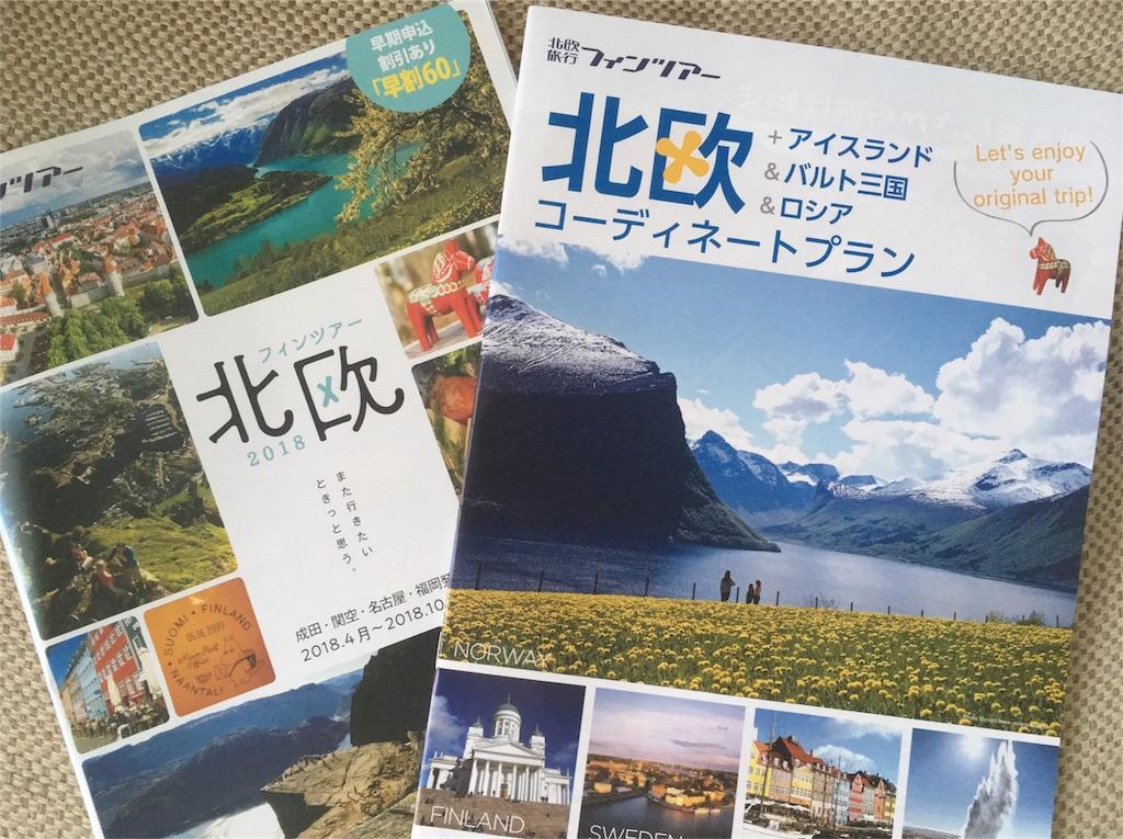 f:id:namake-mono:20180603160853j:image