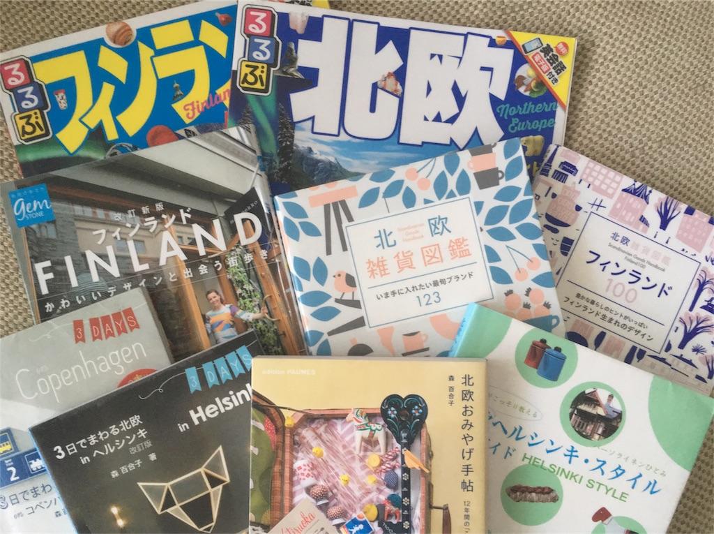 f:id:namake-mono:20180603161118j:image