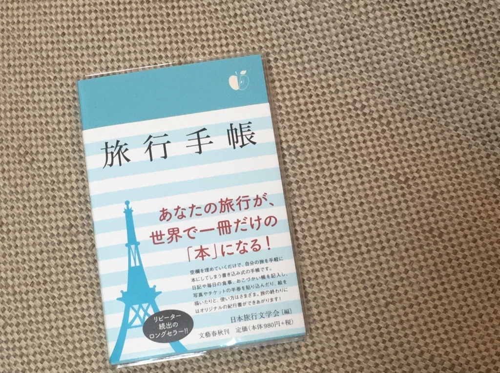 f:id:namake-mono:20180606194558j:plain